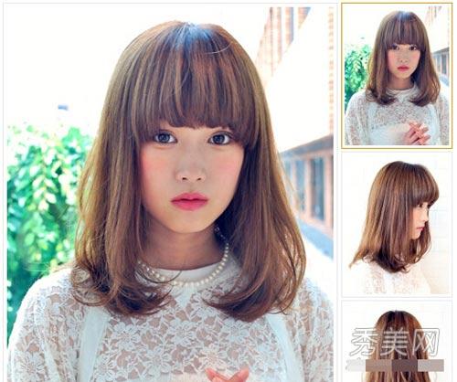 mẫu tóc uốn đuôi cup đẹp cá tính trẻ trung